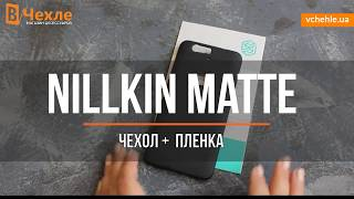 Обзор на Чехол Nillkin Matte для Meizu Pro 6 Plus (+ пленка)