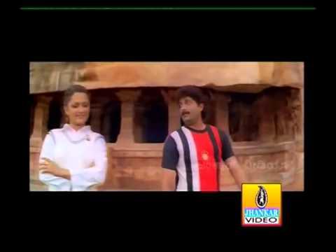 Payana Kannada song manasa gange