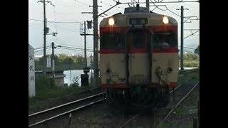 福知山電化前の山陰本線 玄武洞付近・玄武洞駅 想い出の鉄道シーン391