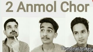 2 Anmol Chor | Comedy Clip | Funky Boiiiz