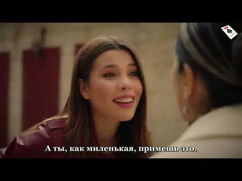 #Голубка Голубка 12 серия русские субтитри!!!