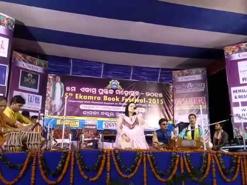 Madhaba he nila madhaba by Niharika Pradhan from  Sangeet Sandhya