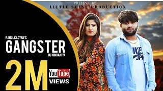Gangster | Rahul Kadyan & NJ Nindaniya | New Haryanvi Songs Haryanavi 2019