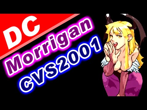 モリガン(Morrigan) Playthrough - CVS2001 [GV-VCBOX,GV-SDREC]