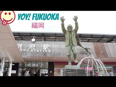 Japan Fukuoka Trip