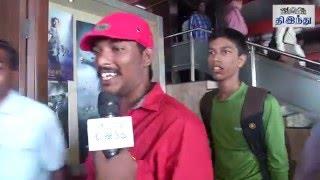 Pugazh First Day First Show Fans Reaction | Jai | Surabhi | RJ Balaji | Tamil The Hindu