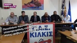 Πανελλήνιο πρωτάθλημα πάλης στο Κιλκίς - Eidisis.gr webTV