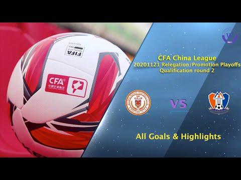 Beijing Renhe Jiangxi Liansheng Goals And Highlights