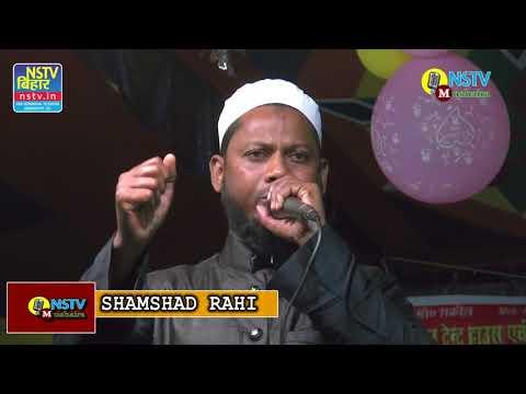 SHAMSHAD RAHI:jailsa Dharambari,Hafania Baisi.Dist.Purnea Bihar