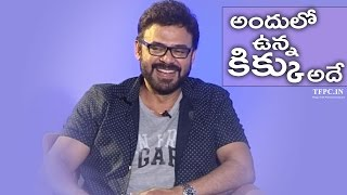 Venkatesh Reveals Reason Behind The Using Bobbili Raja Song In Babu Bangaram | TFPC