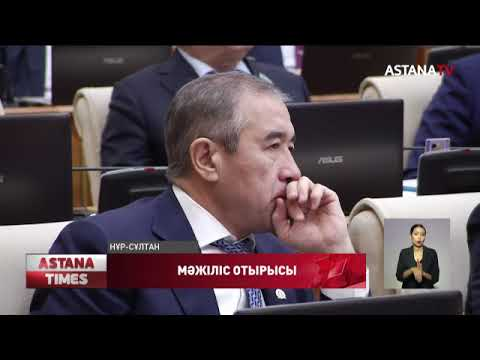 ASTANA TIMES 20:00 (18.12..2019)
