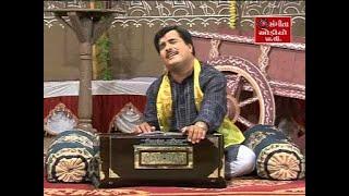 Ashok Bhayani | Tera Naam Japu Har Waqt Waqt | Shri Ram Dhun