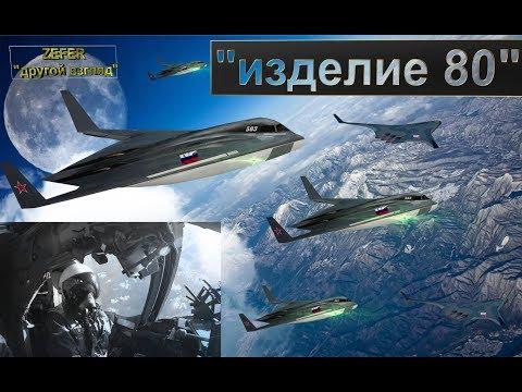 Стратегическую авиацию России