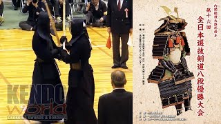 16th All Japan 8-dan Kendo Championships — QF 4