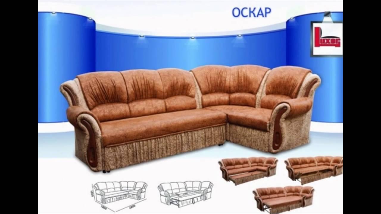Купить мебель для дома в донецке с возможностью рассмотреть изделия в нашем салоне по адресу г. Донецк ул. 50 летия ссср, 168.