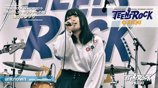 TEENS ROCK IN AICHI 2019 オリジナルの部