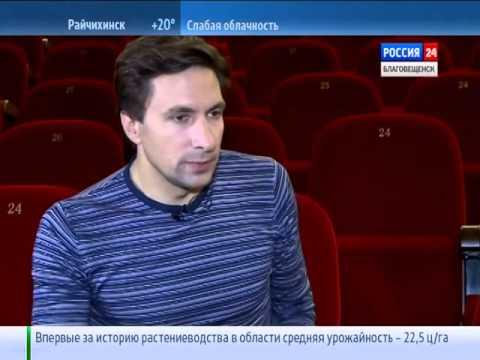 Интервью Григория Антипенко и Татьяны Арнтгольц