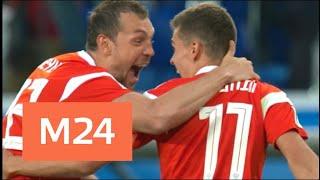 В социальных сетях празднуют победу наших футболистов над сборной Египта - Москва 24
