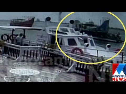 CCTV Footage of Fort Kochi Boat Accident| Manorama News