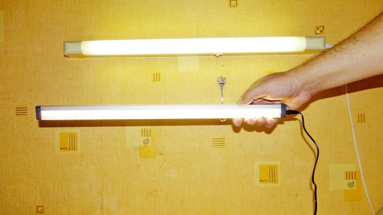 ЭРА с сенсорным освещением