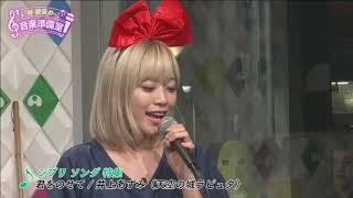 ベイビーレイズ林愛夏が「魔女の宅急便」キキのコスプレでジブリ楽曲を...