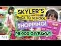 BACK TO SCHOOL SHOPPING NI ATE SKY! + PHP 5000 GIVEAWAY| Nina Rayos 💋
