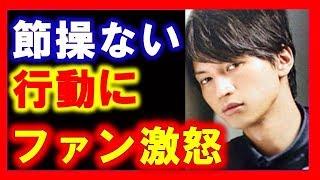 ファン落胆!?関ジャニ 大倉忠義のコンサート前の行動にメンバー村上信五...