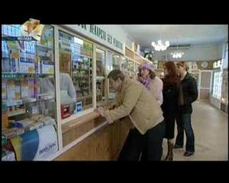 Banned Condom add (Pharmacy)