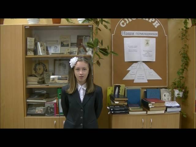 Пихтина Вита читает произведение «Первый соловей» (Бунин Иван Алексеевич)