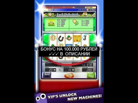 Ігровий слот автомат aztec gold