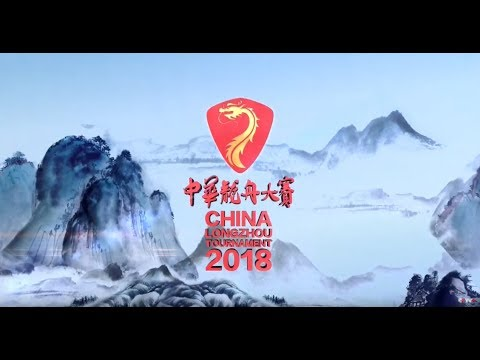LIVE: 2018 Chinese Dragon Boat Tournament (Changsha-Furong leg)