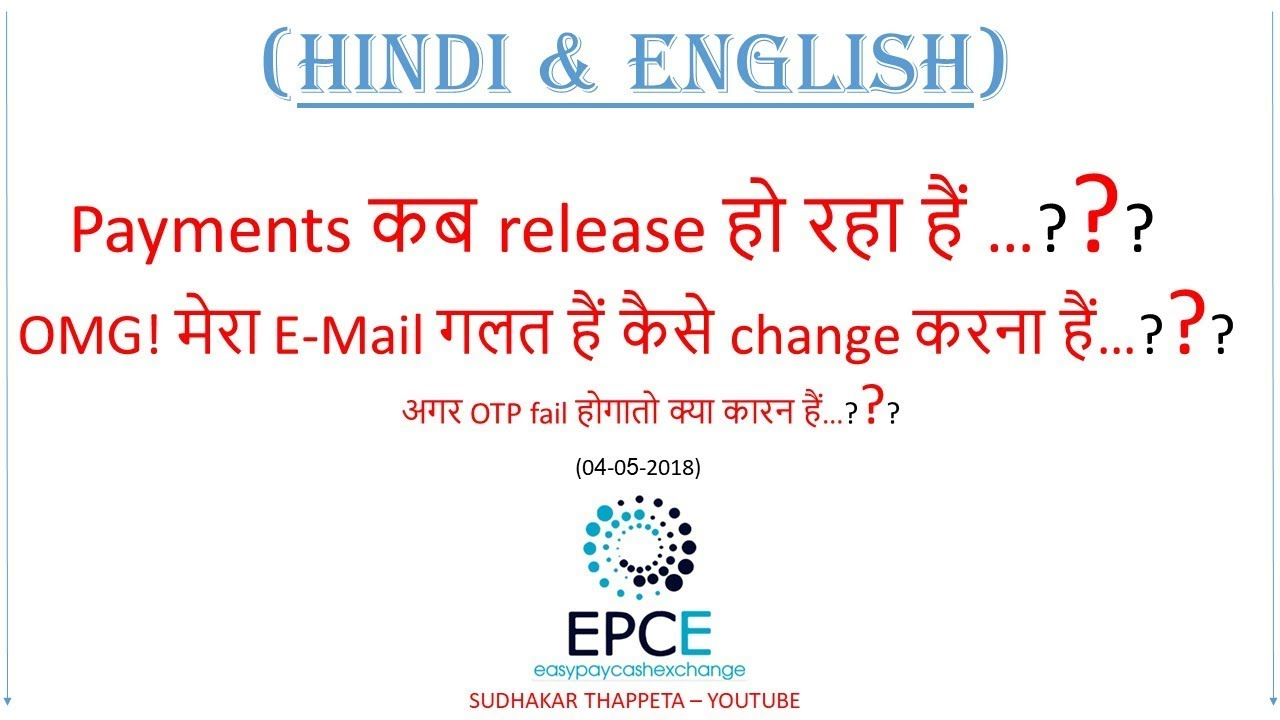 EPCE LATEST UPDATE - HINDI & ENGLISH (04-05-2018) Solution for Payment,  Wrong mail & OTP fails???