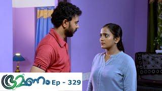 Bhramanam | Episode 329 - 21 May 2019 | Mazhavil Manorama