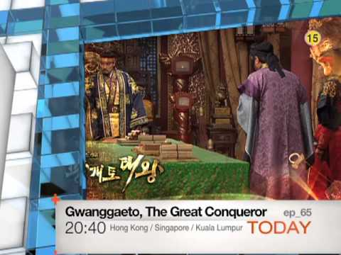 [Today 2/18] Gwanggaeto, the great conqueror - ep.65