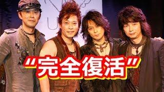"""2014年4月より活動休止していた 4人組バンド・T-BOLANが、 今夏に""""完全..."""