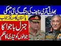 Qamar Javed Bajwa Gave Order to his Soldiers | Khoji TV