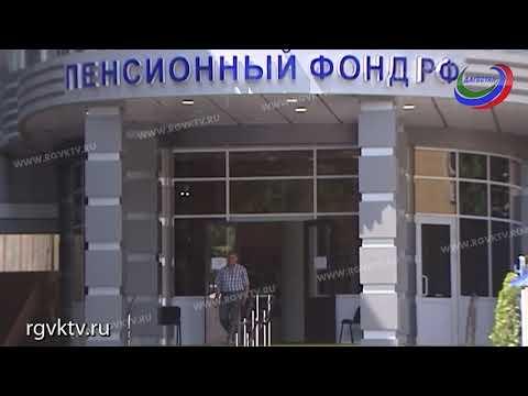 Пенсионный фонд РФ больше не будет выдавать бумажный СНИЛС