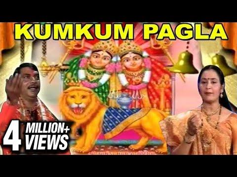 Kumkum Pagla - Chamunda Maa Na Kumkum Pagla - Devotional Songs / Aarti / Bhajans