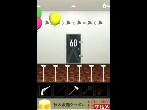 Dooors Level 60| Door 60 Dooors| Dooors Game Walkthrough/ Level Help. Apple and Android!