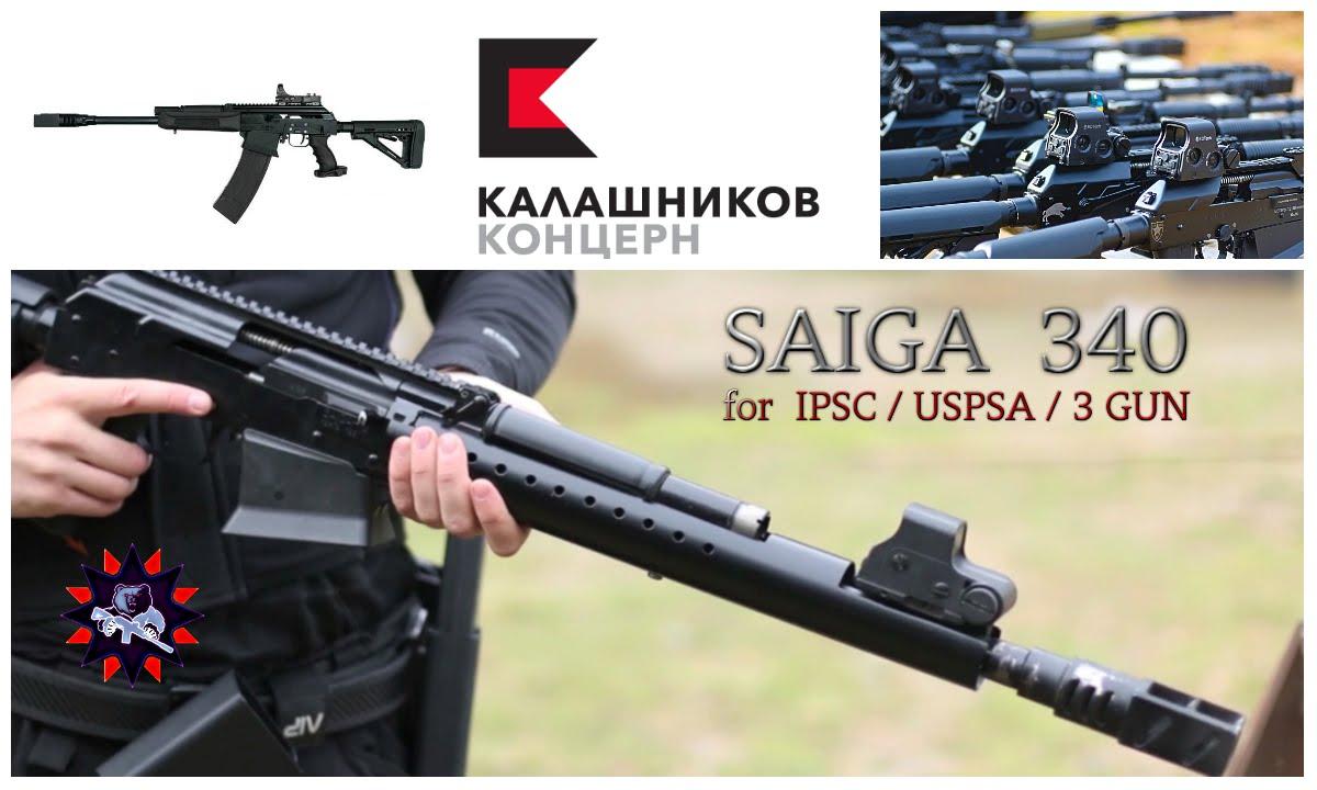 Сайга-12 исп. 340 (Saiga-12 ver.340) - оружие чемпионов - YouTube