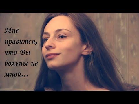 Марина Цветаева «Мне нравится, что Вы больны не мной...»