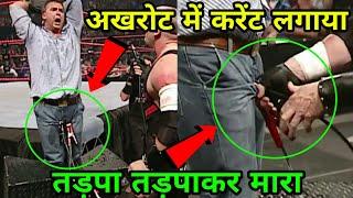 5 WWE Wrestlers Tortured & Beaten Badly ! Kane Attacks Shane McMahon !