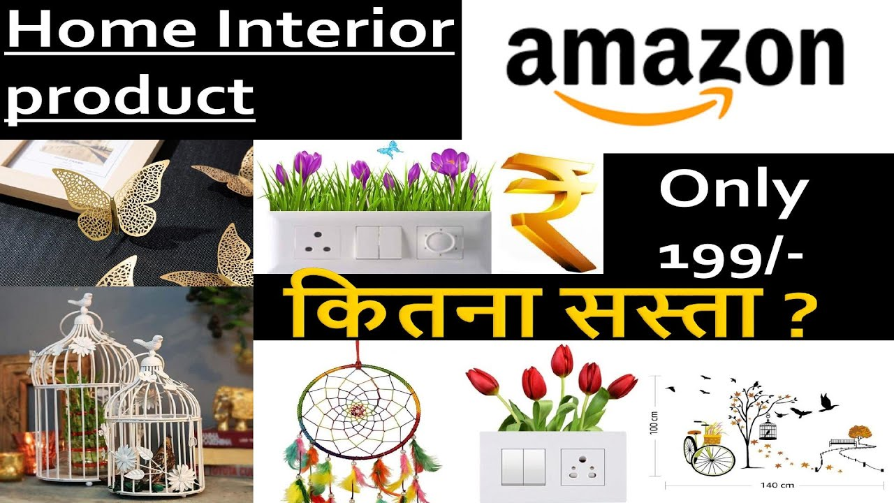 5 Amazing Home Decor Products From Amazon Affordable Home Decor Products Home Decorating Ideas Youtube