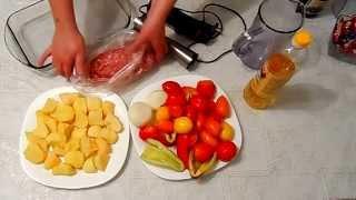 GVK : Картофель в духовке. Картофель под фаршем. Картофель под фаршем в овощном пюре.