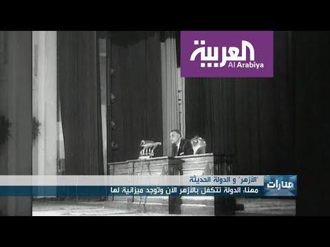 تفاصيل علاقة جمال عبد الناصر ومشيخة الأزهر!  - 20:54-2018 / 9 / 29