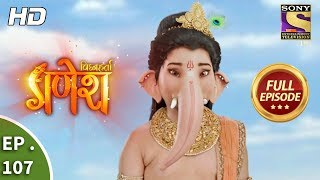 Vighnaharta Ganesh  - Ep 107  - Full Episode  - 19th January, 2018