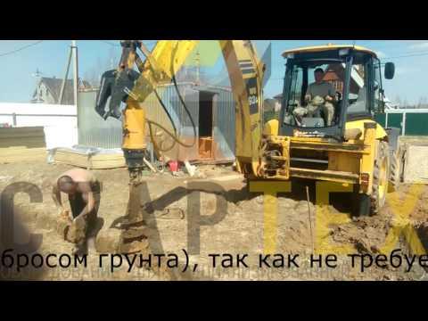 ГИДРОБУР/ЯМОБУР/ГИДРОВРАЩАТЕЛЬ НА ЭКСКАВАТОРЕ ПОГРУЗЧИКЕ