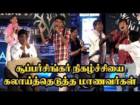 Spoof of Airtel Super Singer, Kuttram Nadanthathu Enna, Advertising Channel   Pride 2K17