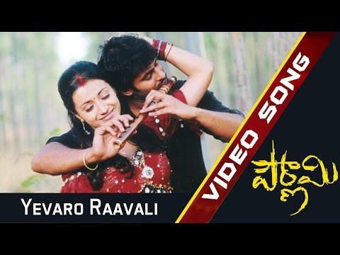 Pournami Movie || Back To Back Video Song || Prabhas, Charmy, Trisha, Devi Sri Prasad