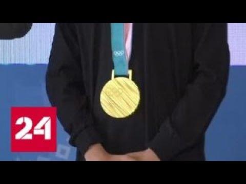 Олимпийские медали Пхенчхана: по мотивам корейского алфавита - Россия 24